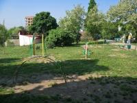 克拉斯诺达尔市, Karasunskaya Naberezhnaya st, 房屋 73. 管理机关