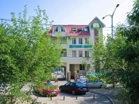 Krasnodar, Karasunskaya Naberezhnaya st, house 73. governing bodies
