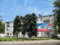 Краснодар, площадь Привокзальная, дом 1А. многоквартирный дом