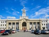 Krasnodar, square Privokzalnaya, house 1. railway station