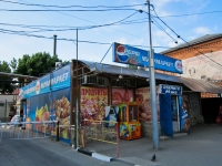 Krasnodar, square Privokzalnaya, house 7/1. store