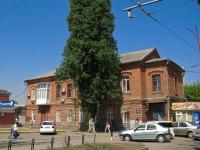 Krasnodar, square Privokzalnaya, house 7. Apartment house