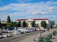 Krasnodar, square Privokzalnaya, house 9. office building