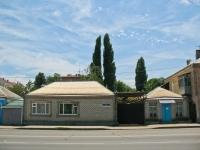 Краснодар, Суворова ул, дом 40