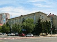 Краснодар, улица Суворова, дом 50. органы управления