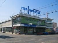 Краснодар, улица Суворова, дом 64. супермаркет Перекрёсток