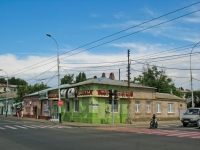 Краснодар, улица Суворова, дом 81. многоквартирный дом