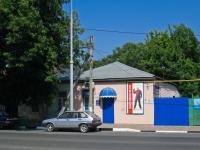 Краснодар, улица Суворова, дом 133А. магазин