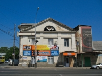 克拉斯诺达尔市, Suvorov st, 房屋 139. 商店