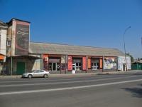 Краснодар, улица Суворова, дом 141. магазин