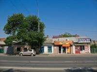 Краснодар, улица Суворова, дом 145. магазин