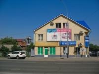 克拉斯诺达尔市, Suvorov st, 房屋 149. 商店