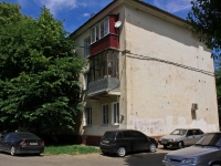 Krasnodar, 1st Neftezavodsky Ln, house 6. Apartment house
