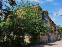 Krasnodar, 2nd Neftezavodsky Ln, house 4. Apartment house