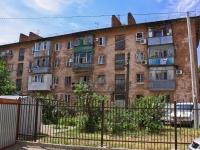 Краснодар, проезд Нефтезаводской 2-й, дом 6. многоквартирный дом