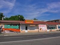 Краснодар, улица Индустриальная, дом 1А. магазин