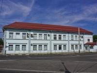 Краснодар, улица Индустриальная, дом 1. офисное здание