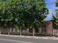 Краснодар, улица Индустриальная, дом 3Б. офисное здание
