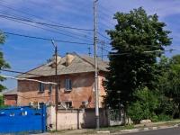 Краснодар, улица Индустриальная, дом 7. многоквартирный дом