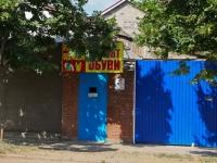 Краснодар, улица Индустриальная, дом 27. бытовой сервис (услуги)