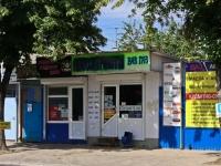 Krasnodar, Industrial'naya st, house 65. store