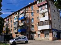 Краснодар, улица Индустриальная, дом 80. многоквартирный дом