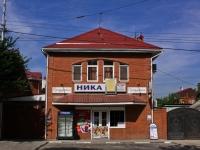 Краснодар, улица Индустриальная, дом 83. магазин
