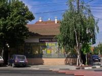 Краснодар, улица Индустриальная, дом 111. магазин