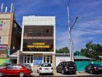 Краснодар, улица Индустриальная, дом 121. многофункциональное здание