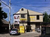 Krasnodar, Industrial'naya st, house 147. store