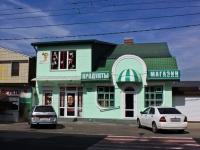 Краснодар, улица Индустриальная, дом 149. магазин