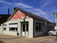 """克拉斯诺达尔市, 咖啡馆/酒吧 """"Двин"""", Industrial'naya st, 房屋 151"""