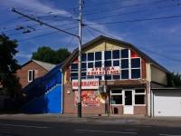 Krasnodar, Industrial'naya st, house 153. store
