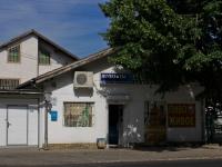 Krasnodar, Industrial'naya st, house 155. store