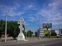 Краснодар, памятник Крестулица Индустриальная, памятник Крест