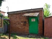 Краснодар, улица Индустриальная, хозяйственный корпус