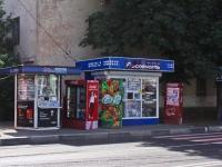 Краснодар, улица Индустриальная, магазин