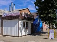Krasnodar, Industrial'naya st, store