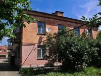Краснодар, улица Химзаводская, дом 48. многоквартирный дом