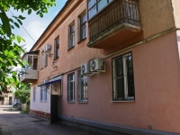 Krasnodar, Khimzavodskaya st, house 48. Apartment house