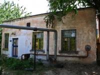 克拉斯诺达尔市, Khimzavodskaya st, 写字楼