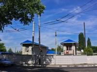 Краснодар, улица Красина, дом 2. бытовой сервис (услуги)