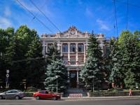 Краснодар, улица Красина, дом 4. академия Военная академия связи