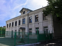 Краснодар, улица Красина, дом 5. школа №31
