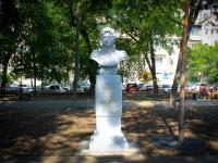 Краснодар, улица Красина. памятник П.И. Багратиону