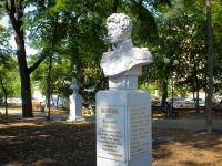 Краснодар, памятник П.И. Багратионуулица Красина, памятник П.И. Багратиону