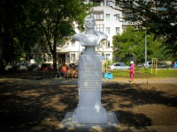 Краснодар, улица Красина. памятник А.П. Ермолову