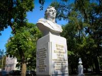 Краснодар, памятник М.И. Кутузовуулица Красина, памятник М.И. Кутузову