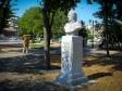 克拉斯诺达尔市, Krasin st, 纪念碑