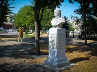 Краснодар, Красина ул, памятник